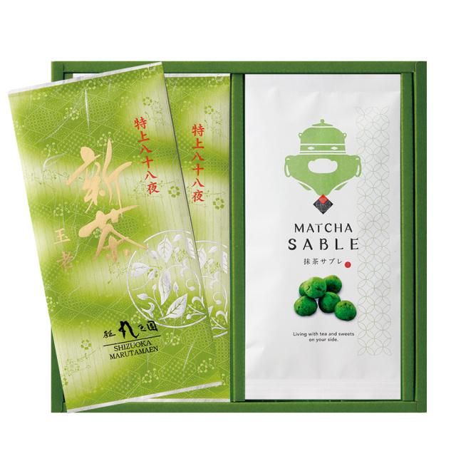 特上八十八夜新茶(90g袋×2本)と抹茶サブレのセット
