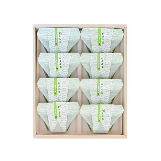 【新茶】新茶ようかん8個/箱入り