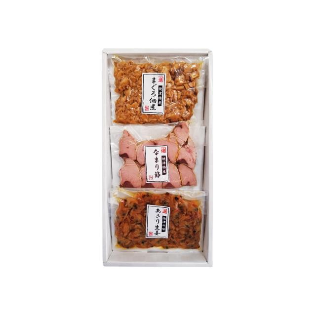 焼津の味セット(小)