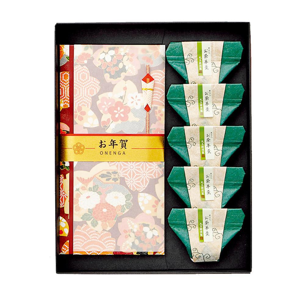 お年賀銘茶「老寿」& 静岡お茶羊かん(羊羹)セット
