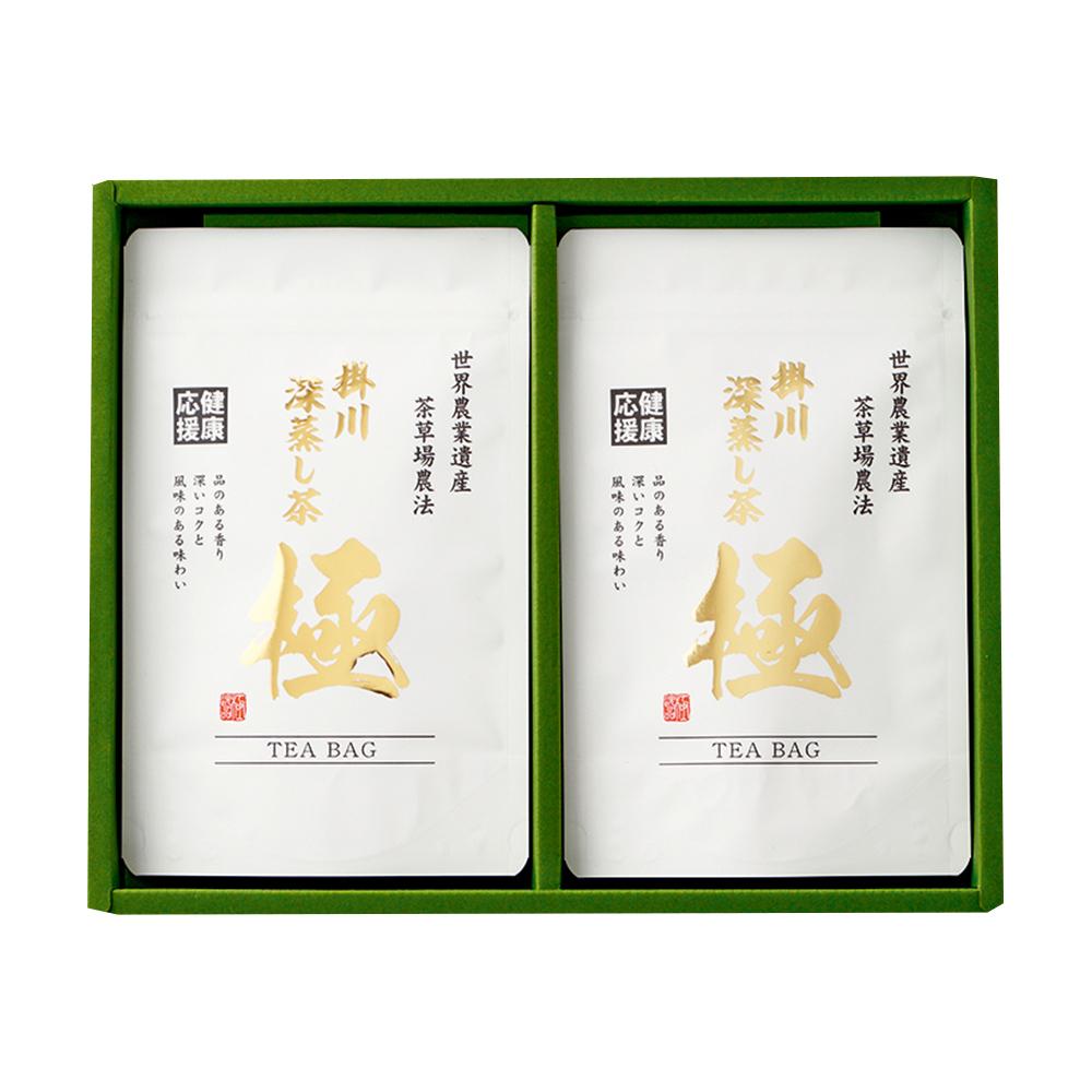 掛川深蒸し茶 「極」 2本 箱入