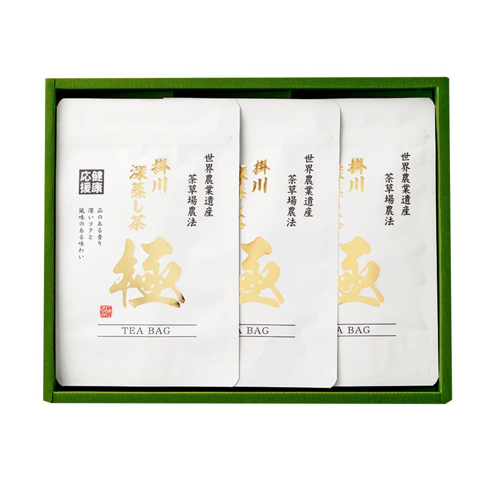 掛川深蒸し茶 「極」 3本 箱入