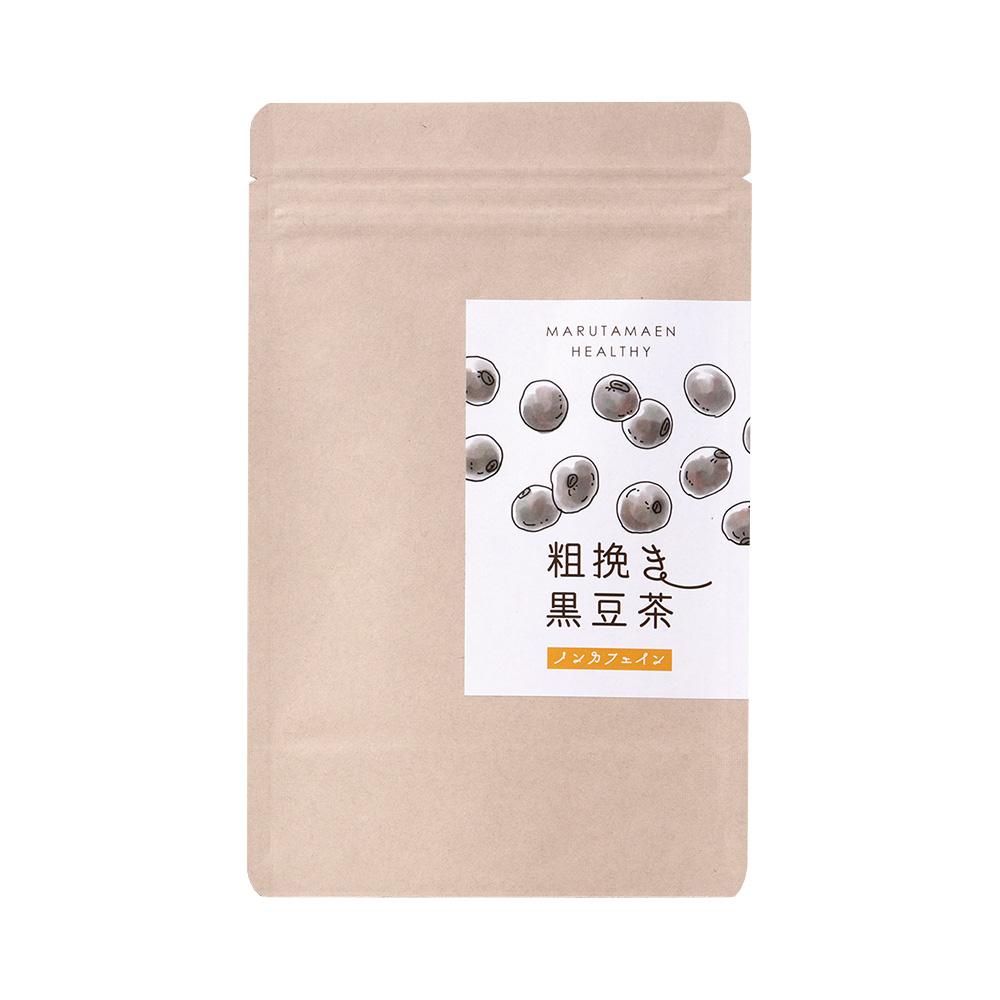 【marutamaen healthy】国産粗挽き黒豆茶(ティーバッグ 7g×10個)