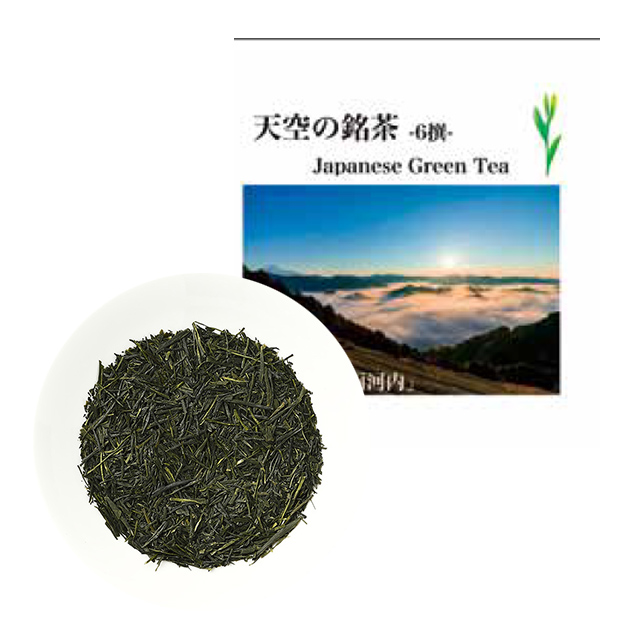 天空の銘茶/香駿(30g)
