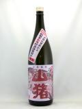 芋焼酎 赤山猪(あかやまじし) 25度 1800ml