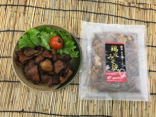 《冷凍》名古屋コーチン鶏皮みそ 200g×3袋