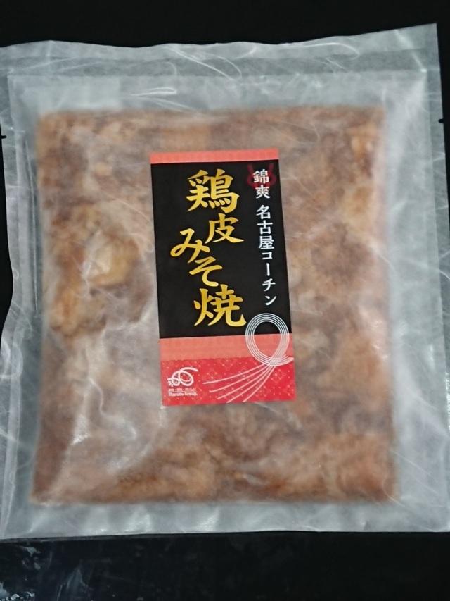 《冷凍》名古屋コーチン鶏皮みそ 200g×5袋