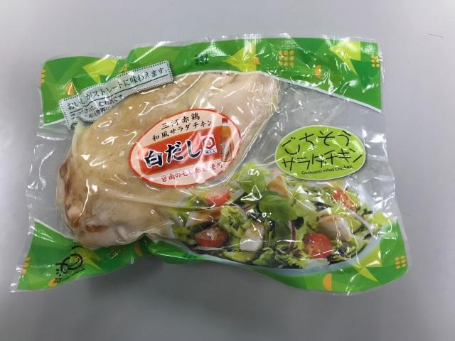 (チルド)三河赤鶏 サラダチキン 白だし味 1枚
