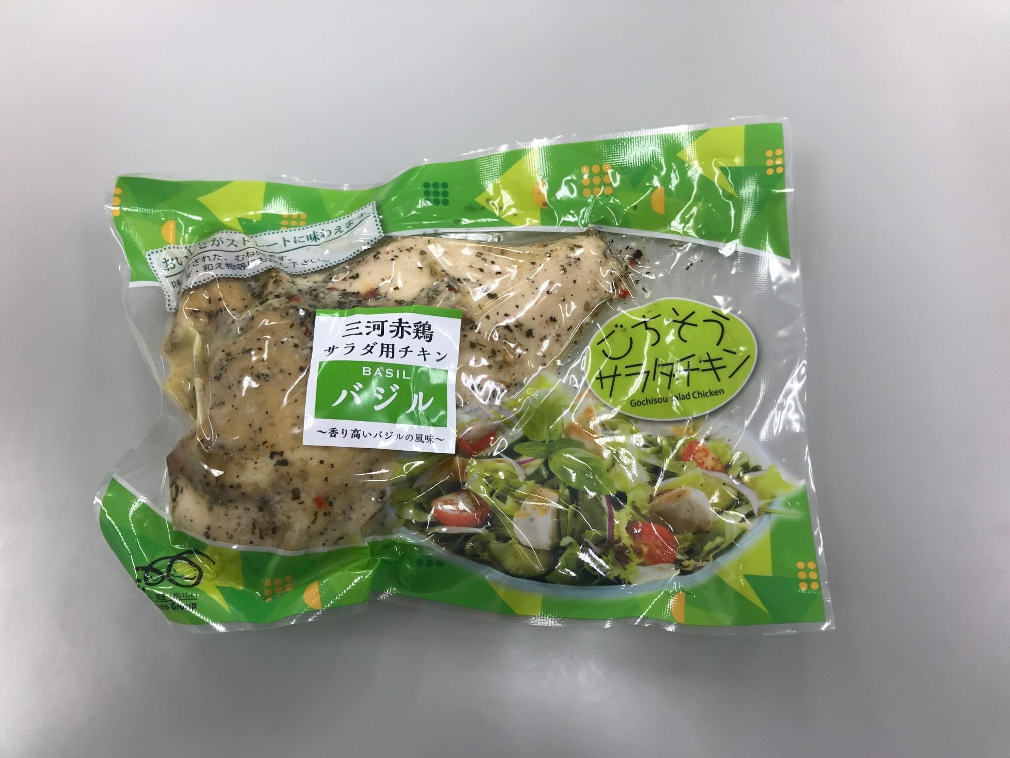 (チルド)三河赤鶏 サラダチキン バジル味 1枚
