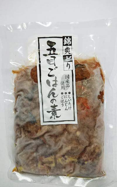 《冷凍》錦爽どり五目御飯の素 200g×20パック ケース販売