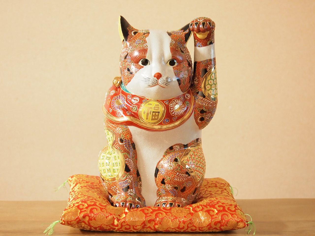 九谷焼 陶幸 マルヨネ 12号招き猫 盛小紋