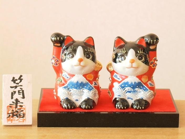 九谷焼 2.5号ペア招き猫 赤黒富士山