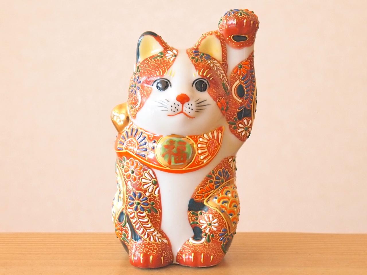 九谷焼 4号招き猫 盛小紋
