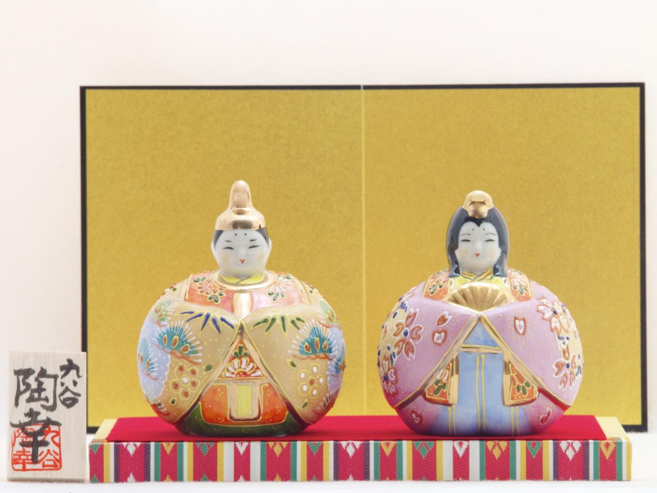 九谷焼陶幸 雛人形 盛 3号 玉雛