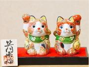 2.5号招き猫 盛小紋 九谷焼 陶幸 マルヨネ