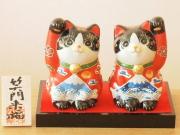 九谷焼 3号ペア招き猫 赤黒富士山