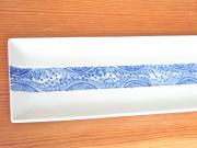 九谷焼 和陶房 長角皿 染付波文