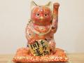 九谷焼 陶幸 10号小判招き猫 黒盛
