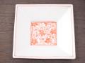 九谷焼 和陶房 3.5号角皿/小皿 豆皿/  見込赤桜文  辺10.5×高2.3cm