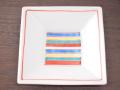 九谷焼 和陶房 3.5号角皿/小皿 豆皿/  見込色絵十草  辺10.5×高2.3cm