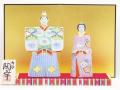 九谷焼陶幸 雛人形 5.5号立雛 絞り盛松竹梅