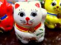 九谷焼 豆招き猫 白盛