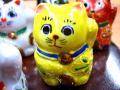 九谷焼 豆招き猫 黄盛