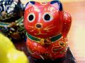 九谷焼 豆招き猫 盛