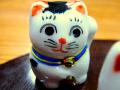 九谷焼 豆招き猫 三毛