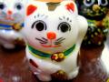 九谷焼 豆招き猫 金ブチ
