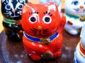 九谷焼 豆招き猫 赤ヌリ