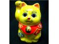 九谷焼 2号招き猫 黄盛