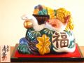 癸巳 九谷焼 マルヨネ