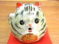 起き上がり招き猫 九谷焼