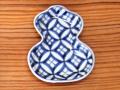 豆皿 瓢箪 染付七宝文 /小皿 豆皿 吉祥紋古典絵変り/九谷焼 和陶房/幅6.9×奥8.9×高1.2cm