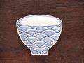 豆皿 飯碗 染付青海波 /小皿 豆皿 吉祥紋古典絵変り/九谷焼 和陶房/幅9.6×奥8.3×高1.2cm