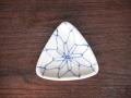 豆皿 おにぎり 染付網目 /小皿 豆皿 吉祥紋古典絵変り/九谷焼 和陶房/幅8×奥8×高1.2cm
