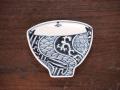 豆皿 飯碗 染付祥瑞 /小皿 豆皿 吉祥紋古典絵変り/九谷焼 和陶房/幅9.6×奥8.3×高1.2cm
