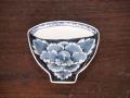 豆皿 飯碗 染付牡丹唐草 /小皿 豆皿 吉祥紋古典絵変り/九谷焼 和陶房/幅9.6×奥8.3×高1.2cm