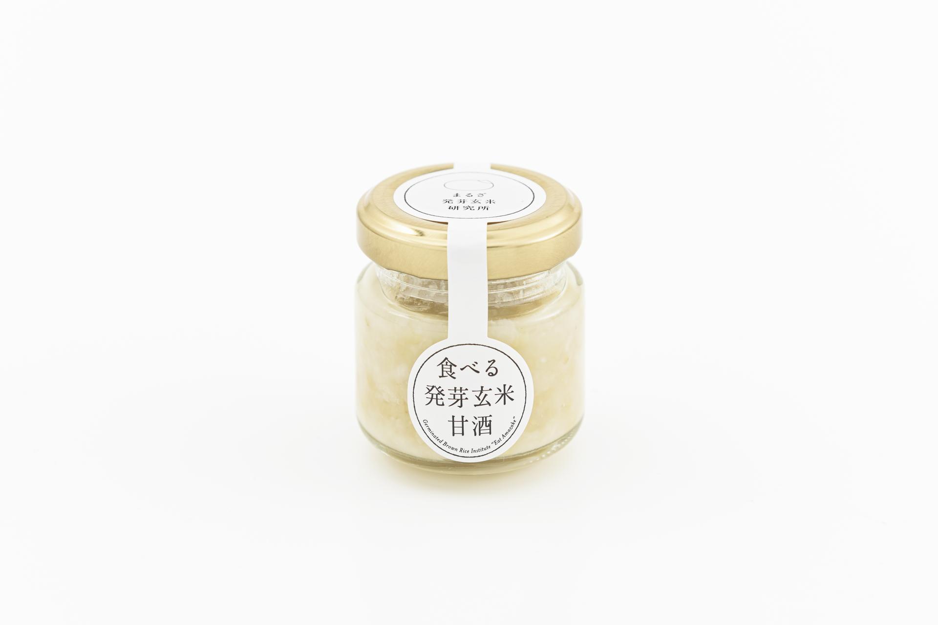 食べる発芽玄米甘酒(小)