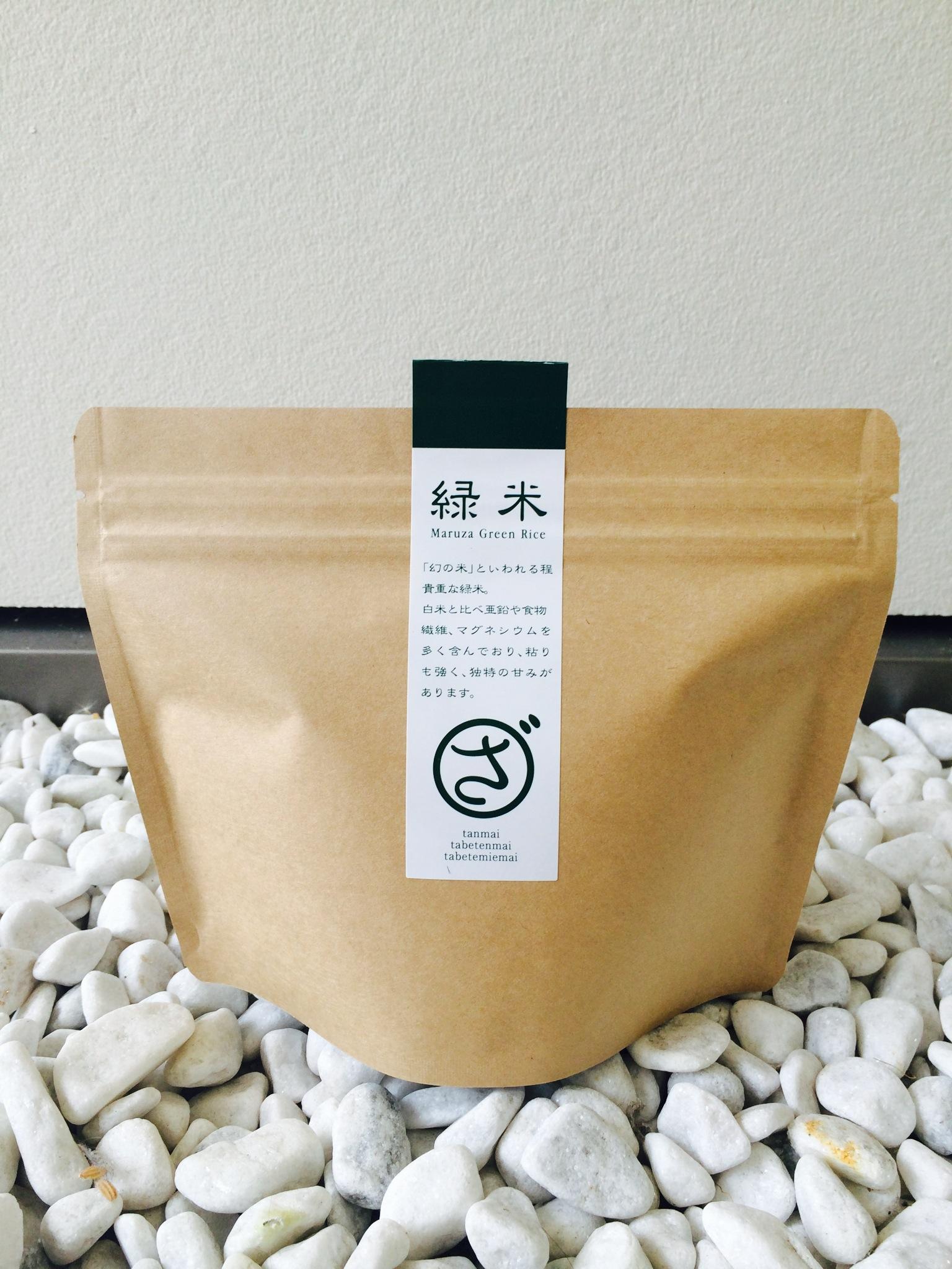 【まるざ古代米】緑米 400g