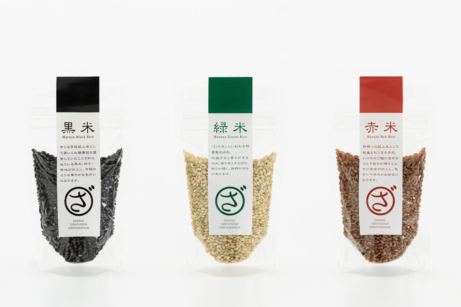 まるざ古代米 3種類セット