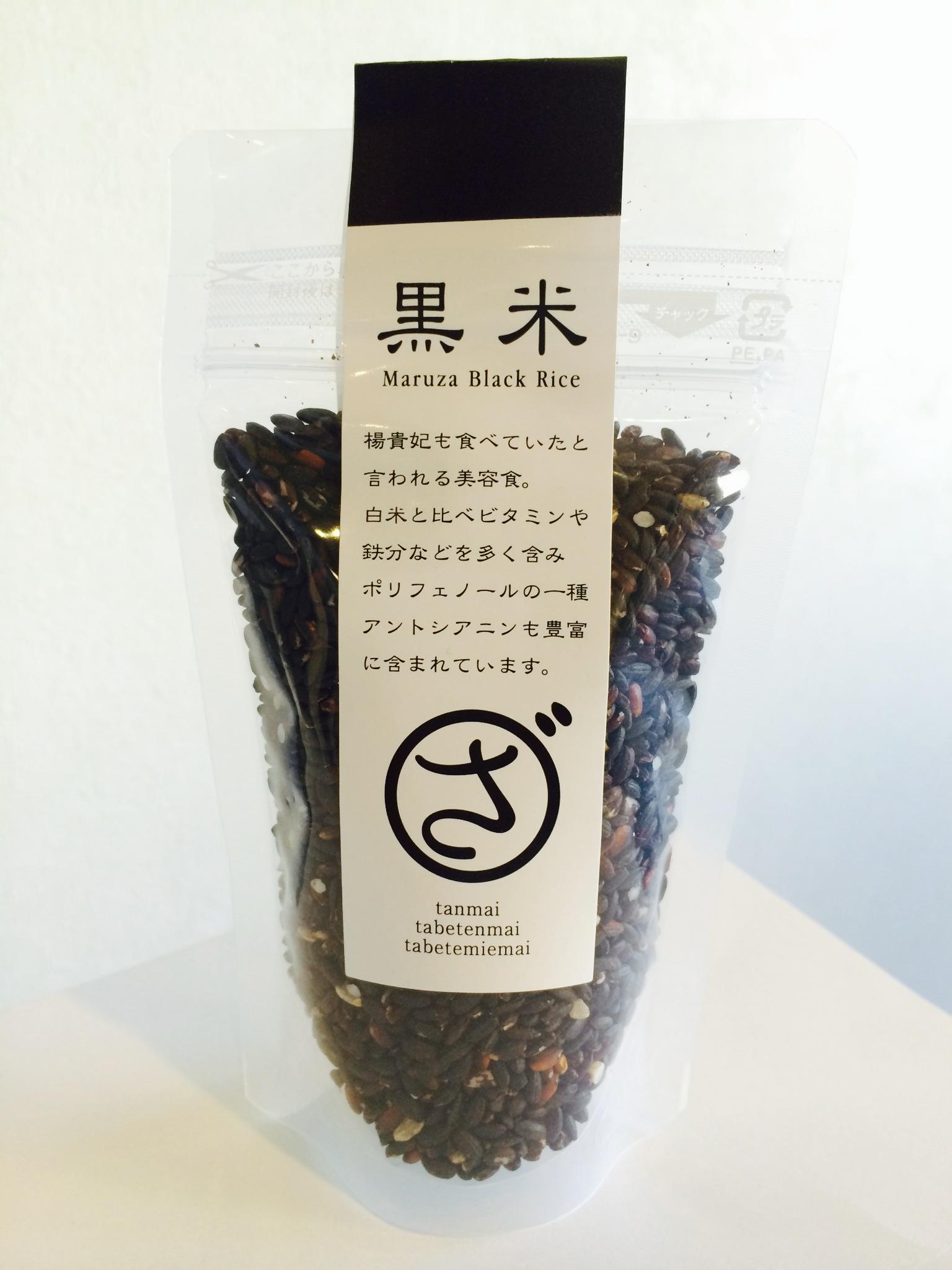 古代米 黒