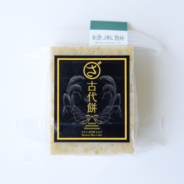 まるざ古代餅 緑米餅