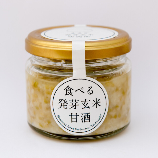 食べる発芽玄米甘酒(大)