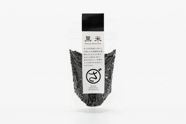 【まるざ古代米】黒米 95g