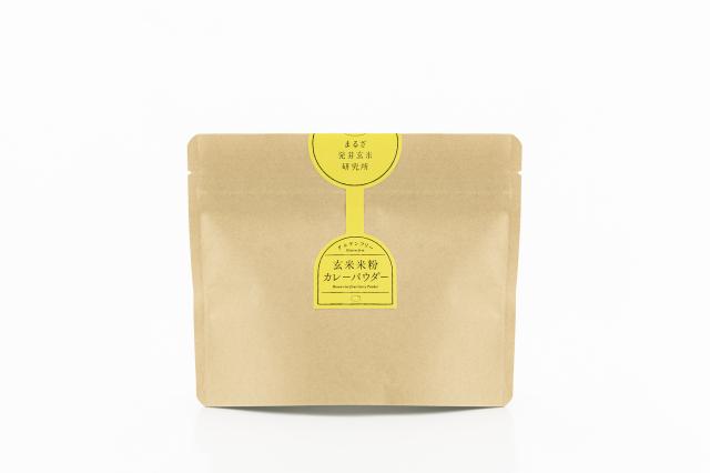 【グルテンフリー】玄米米粉カレーパウダー 130g