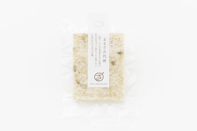 【まるざ古代餅】 ひまわりの種