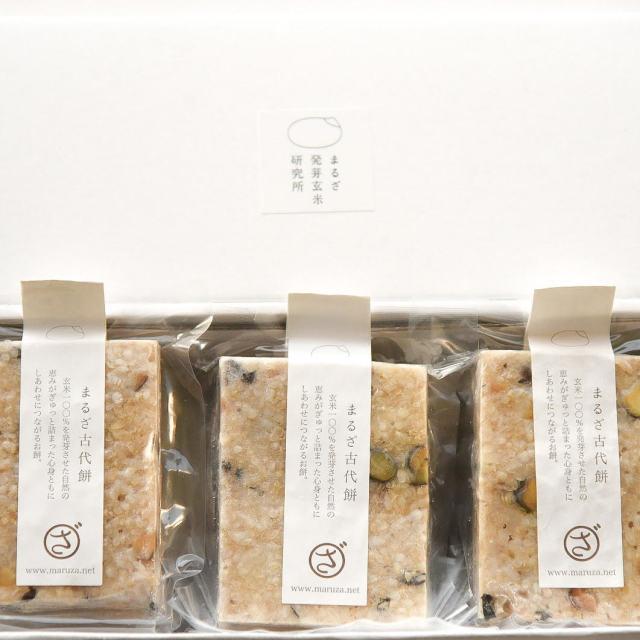 【まるざ古代餅】 黒豆セット