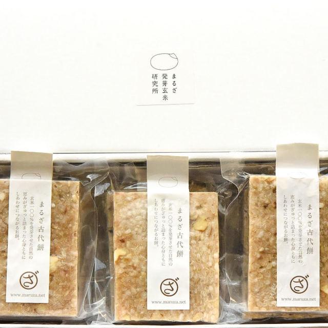 【まるざ古代餅】 ひまわりの種セット
